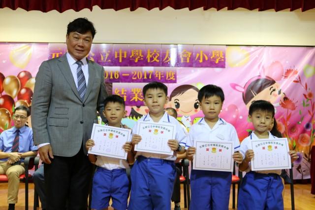 學業成績獎1-3