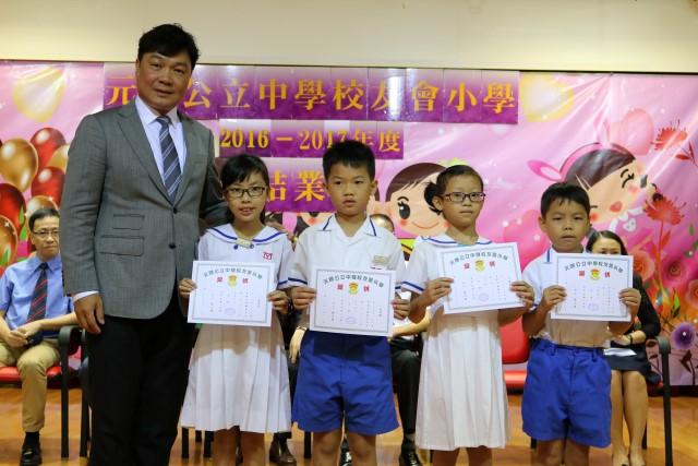 學業成績獎2-2