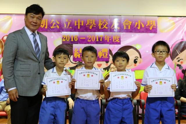 學業成績獎2-3