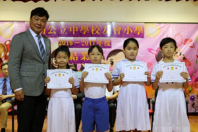 學業成績獎3-1