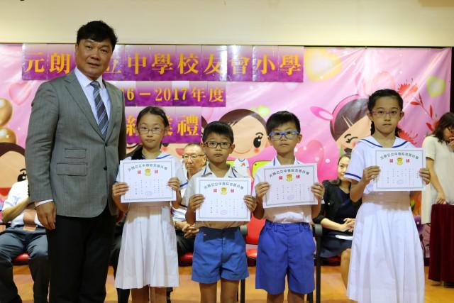 學業成績獎p4-2