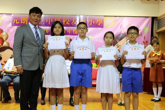 學業成績獎p5-1