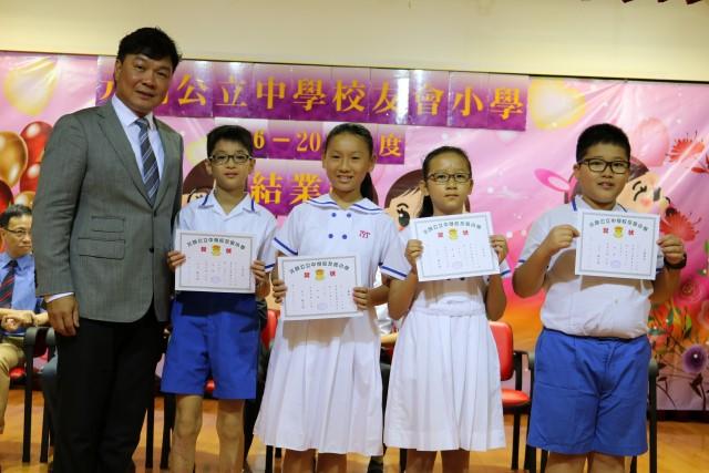 學業成績獎p5-3