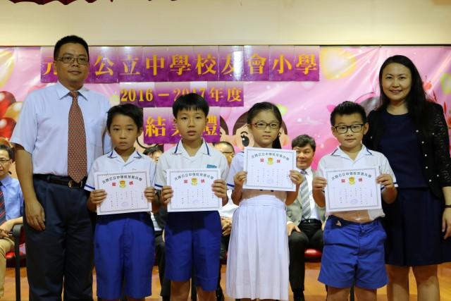 家教會獎學金(成績進步獎)3