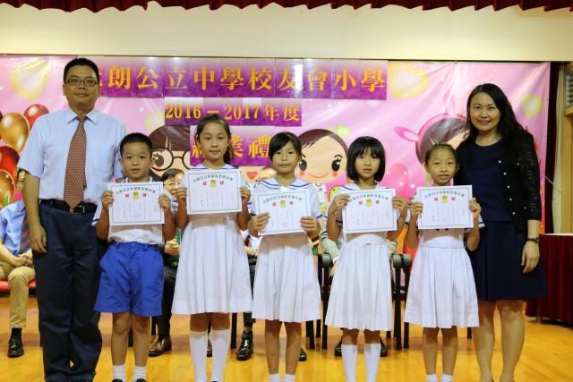 家教會獎學金(成績進步獎)3-2