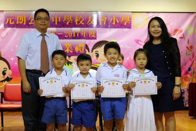 家教會獎學金(成績進步獎)3-3