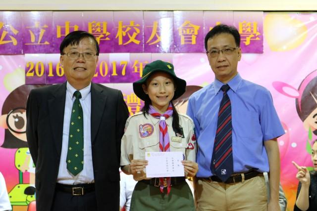 朱惠暢獎學金